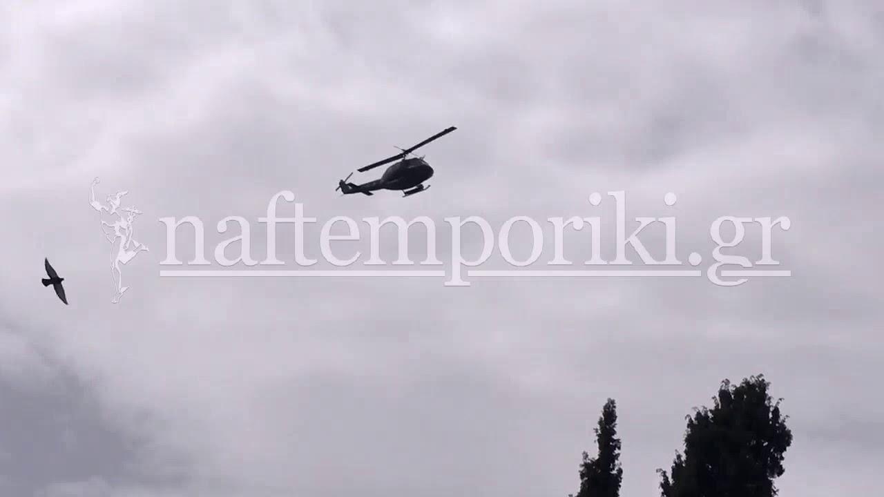 Πολεμική Αεροπορία: Πτήσεις πάνω από την Αθήνα εν όψει 25ης Μαρτίου