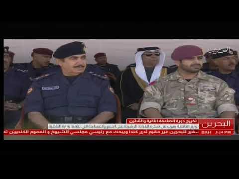 معالي وزير الداخلية يشهد حفـل تخريج دورة الصاعقة الثانية والثلاثين 2018/2/4