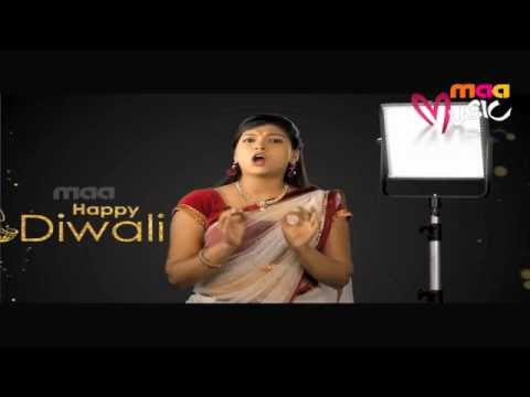 Maa Music : Praveena Diwali Wishes 22 October 2014 11 AM