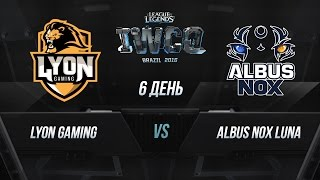 Lyon vs ANoX, game 1