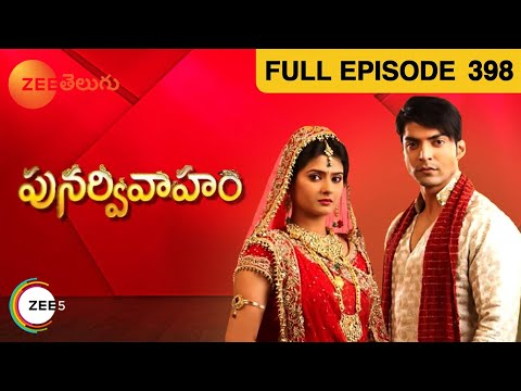 Punar Vivaaham - Watch Full Episode 398 of 22nd August 2013