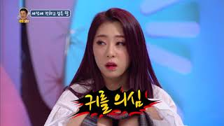 Video The world is too harsh for this 4-year-old  [Hello Counselor Sub : ENG,THA / 2018.03.19] MP3, 3GP, MP4, WEBM, AVI, FLV Maret 2018