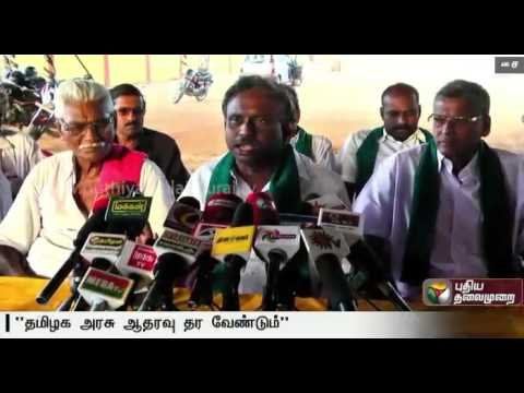 Farmers-Union-leader-PR-Pandian-wants-the-support-of-the-government-for-the-bandh-on-30th