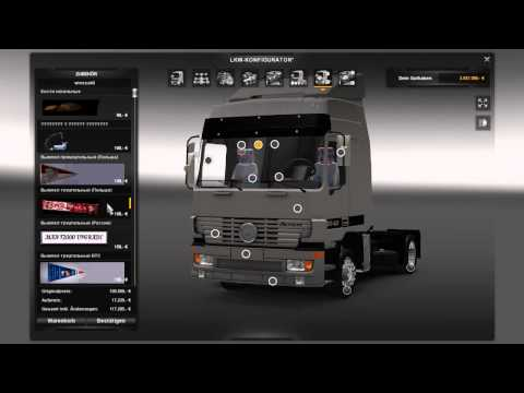 MB Actros MP1 + Interior + Addons