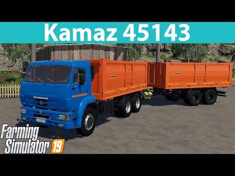 Kamaz 45143 Amkar v1.0.0.0