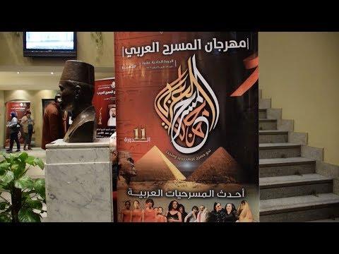 القاهرة .. المسرح المغربي يتألق بأرض الكنانة
