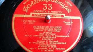 Пушкин александр сергеевич: видео