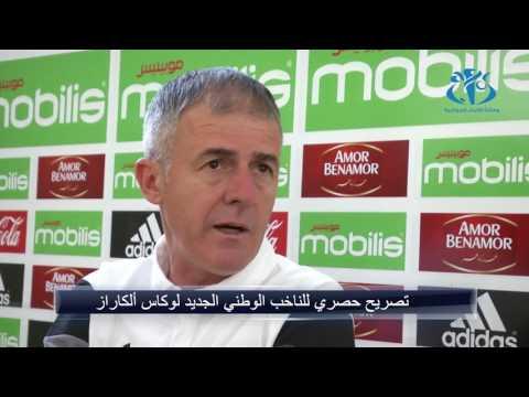 Alcaraz : «La préparation du match contre le Togo a déjà commencé»