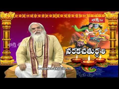 How to Deeparadhana in Naraka Chaturdashi - Diwali Special Pravachanam_Part 2