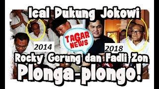 Video Ical Dukung Jokowi, Fadli Zon dan Gerung Bingung Ngais ke Mana Lagi MP3, 3GP, MP4, WEBM, AVI, FLV Desember 2018