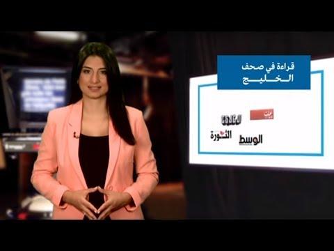 العرب اليوم - صيف السعودية سيشهد أكثر من 120 مهرجانًا سياحيًا
