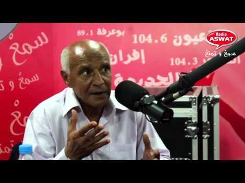 ذاكرة حية سعيد غاندي المغرب توج 3 مرات بطلا للعالم و ها كيفاش