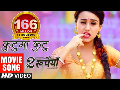 Video Kutu Ma Kutu by Rajanraj Shiwakoti | DUI RUPAIYAN Song 2017 | Asif Shah, Nischal, Swastima, Buddhi download in MP3, 3GP, MP4, WEBM, AVI, FLV January 2017