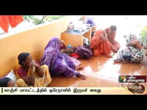 Quacks-arrested-across-Tamil-Nadu--Details