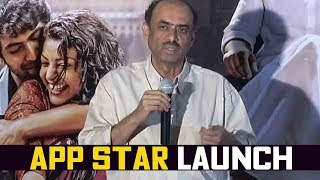 Suresh Babu explains - 3D (AR) Technology  Nene Raju Nene Mantri Movie For More Latest Updates About Tollywood: ...