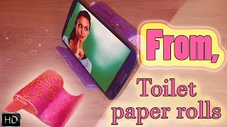 ✂ How to make phone stand / holder from toiler paper roller Materials:- 2 toilet paper rolls- Foam sheets- Ruler and Scissors- Glue----------------------- Follow us in Social Media   -------------------------Facebook : https://www.facebook.com/PH-Handmade-458911934269450/?ref=hlTwitter      :  https://twitter.com/PH_handmadeİnstagram :  https://www.instagram.com/ph_handmade/Skype         :  P&H HandmadeSUBSCRİBE : https://www.youtube.com/channel/UCUxBk6sDsU2t1NAw4bcgGnQ------------- Watch another videos --------------How to make : origami moving cubes : https://www.youtube.com/watch?v=ndGMSE8TjX0&index=10&list=PLbzIiG58yuesnef9OufB9oshh5zK5a2wQHow to make nightmare freddy's claws : https://www.youtube.com/watch?v=qJU1I3MZcyY&list=PLbzIiG58yuesnef9OufB9oshh5zK5a2wQ&index=11Red hot nickel ball reactions : https://www.youtube.com/watch?v=4xQmNbqpVR0&list=PLbzIiG58yuevj7zYv8vzxYf7g2G0GFFZu
