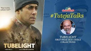 Salman Khan's Tubelight First Week Box Office Collections || #TutejaTalks