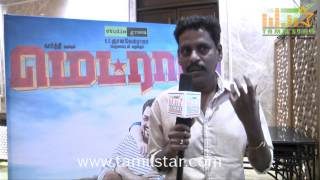 Lyricist Kabilan Speaks at Madras Audio Launch