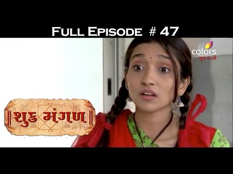Shukra-Mangal--27th-May-2016--શુક્ર-મંગળ--Full-Episode