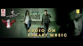 One Nenokkadine - Aww Tuzo Mogh Kortha Song Teaser