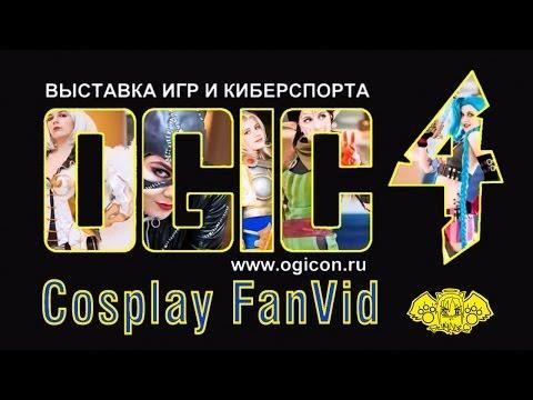 OGIC 4 (2014)