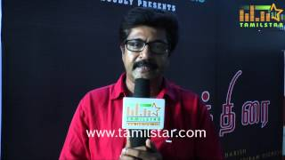 Ravi at Mugathirai Short Film Screening