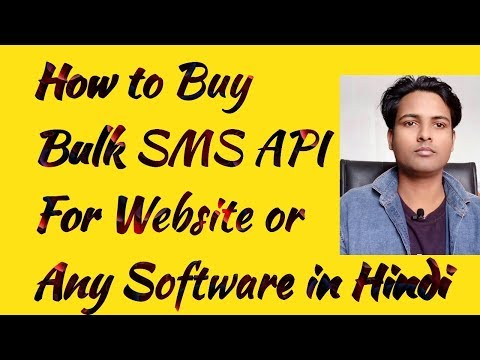How to Get Bulk SMS API for Website or Software in Hindi