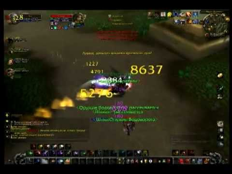 WoW 3.3.5 PvP Shaman Enhancement Two Handed Ihol (Part One)