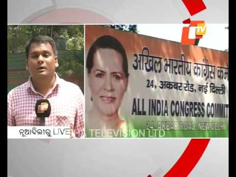 Video Odisha Congress leaders meet Rahul Gandhi in Delhi 001 download in MP3, 3GP, MP4, WEBM, AVI, FLV January 2017