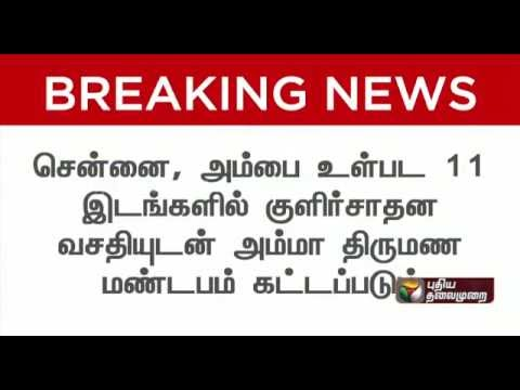 CM-Jayalalithaa-orders-construction-of-50-000-houses-at-a-cost-of-Rs-1-800--crores