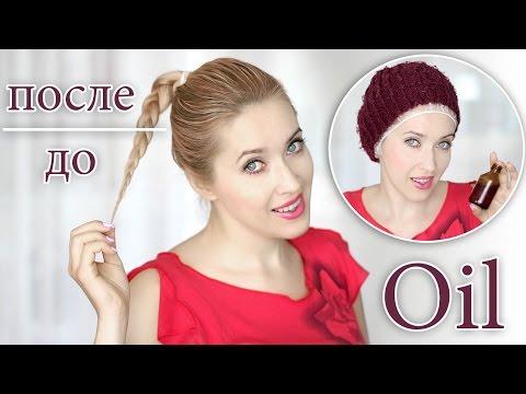 Красный перец от выпадения волос отзывы
