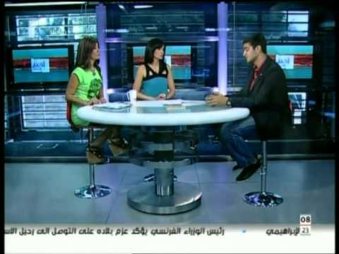 mustqbal - interview pierre nahass - akhbar el sabah al mustqbal tv Uploaded By Deejay.