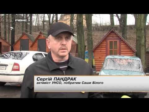 Скільки ще потрібно знищених меморіальних дощок та пам'ятників Героям України, щоб правоохоронці запрацювали ефективно? [ВІДЕО]