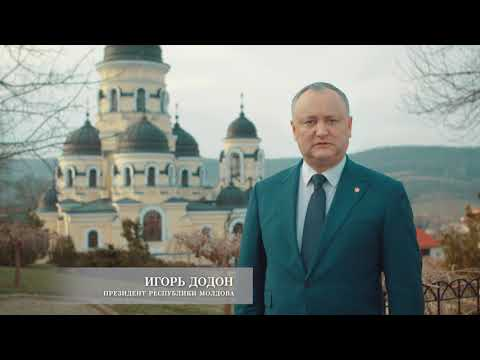 The congratulatory message on the occasion of the Holy Easter Holidays of the President of the Republic of Moldova, Igor Dodon