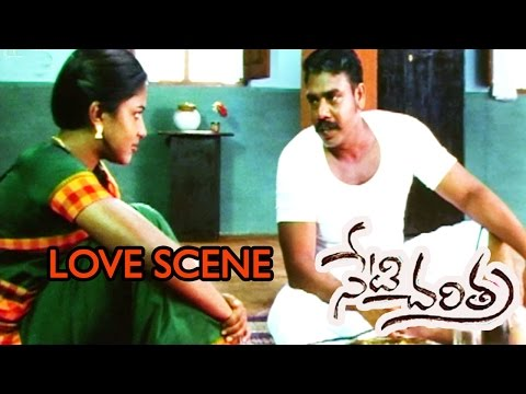 Amala Paul , Harish Kalyan Love Scene Neti Charithra Telugu Movie | Amala Paul | Harish Kalyan