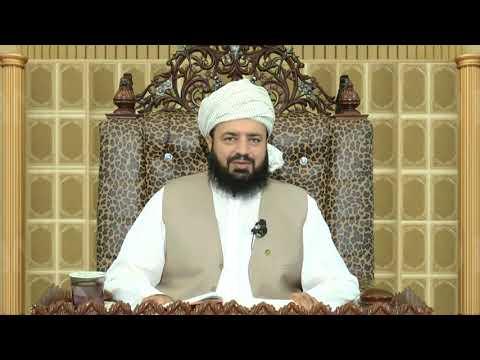 Watch Ahkaam Quran-e-Kareem YouTube Video