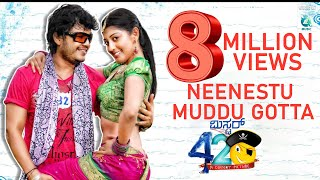 Latest Neeneshtu Full Kannada Video Song HD | Mr 420 Movie | Ganesh, Pranitha