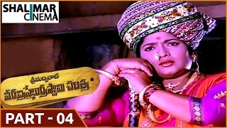 Video Sri Madvirat Veerabrahmendra Swamy Charitra    Part 04/15     N.T. Rama Rao, Balakrishna MP3, 3GP, MP4, WEBM, AVI, FLV September 2018