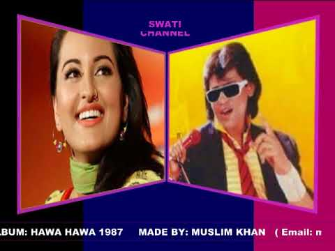 Video AA JANA DIL HAI DEEWANA ( Singer, Hassan Jehangir ) حسن جہانگیر download in MP3, 3GP, MP4, WEBM, AVI, FLV January 2017