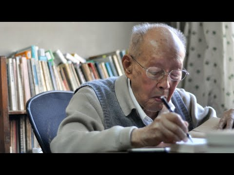 Zhou Youguang: Why Google honours him today
