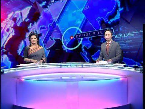 02 PM News || দুপুর ২টার সংবাদ || 11 February 2020 || ETV News