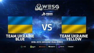 Team Ukraine Blue vs Team Ukraine Yellow, Game 1, WESG 2018-2019 Ukraine Qualifiers