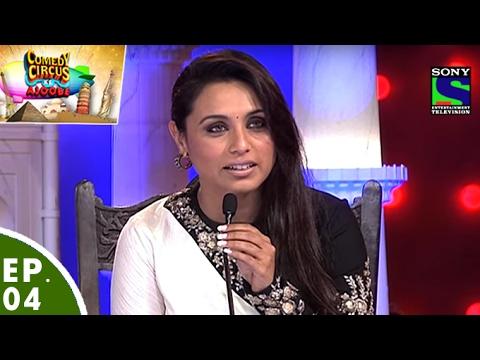 Comedy Circus Ke Ajoobe – Ep 4 – Rani Mukerji as Special Guest