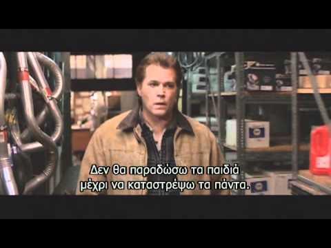 ΠΕΡΑ ΑΠΟ ΤΟ ΝΟΜΟ Ticket out  Dvd trailer Greek subs