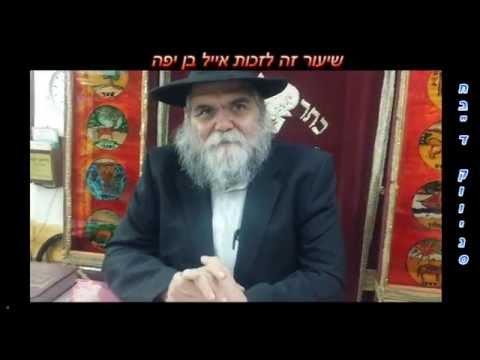 וידאו 11 דקות על פרשת שמיני עם הרב זלמנוב