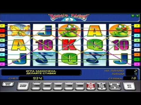 Игровые автоматы жуки играть бесплатно и без регистрации новые игры