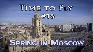 Time to Fly #16.Early spring in Moscow. aerial video from drone dji Phantom 4. As attractions:Park River stationPark KuskovoKiev railway station- Ukraine hotel (one of Stalin's skyscrapers in Moscow)- The Moscow Cathedral mosqueSpring is a wonderful time of the year that we are always looking forward to.. Spring breathes a new life not only to nature, but also to our feelings. It is a source of inspiration and the opportunity to change our lives for the better. Music: Sergey Nevone & Simon O'Shine–In Spite Of EverythingIf you like the video, please give thumbs up and subscribe to my channel :)