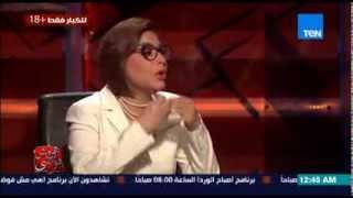 هى مش فوضى - الإعلامية بسمة وهبه تكشف كذب المتحولون جنسياً .. كيف تعرف المتحولون جنسياً ؟