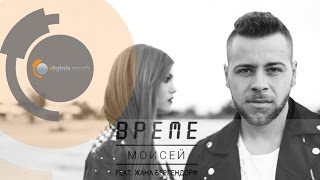 Moisey videoklipp Време (feat. Zhana Bergendorff)