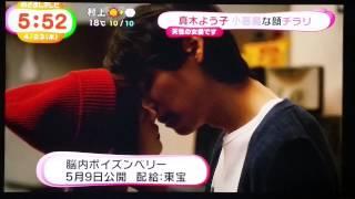 Nonton                                                     2015 04 23 Film Subtitle Indonesia Streaming Movie Download